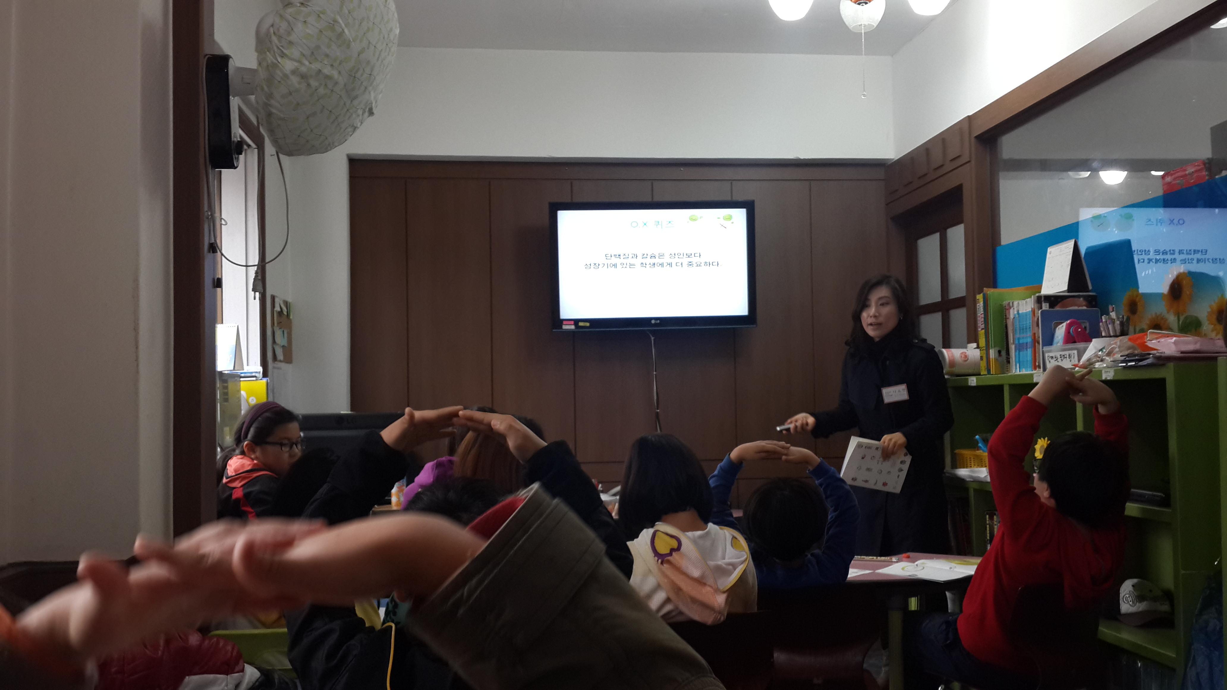 교육2.jpg
