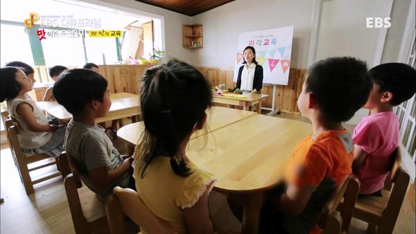 푸드포체인지 미각교육 1단계(EBS다큐프라임 맛이란 무엇인가) (2).jpg