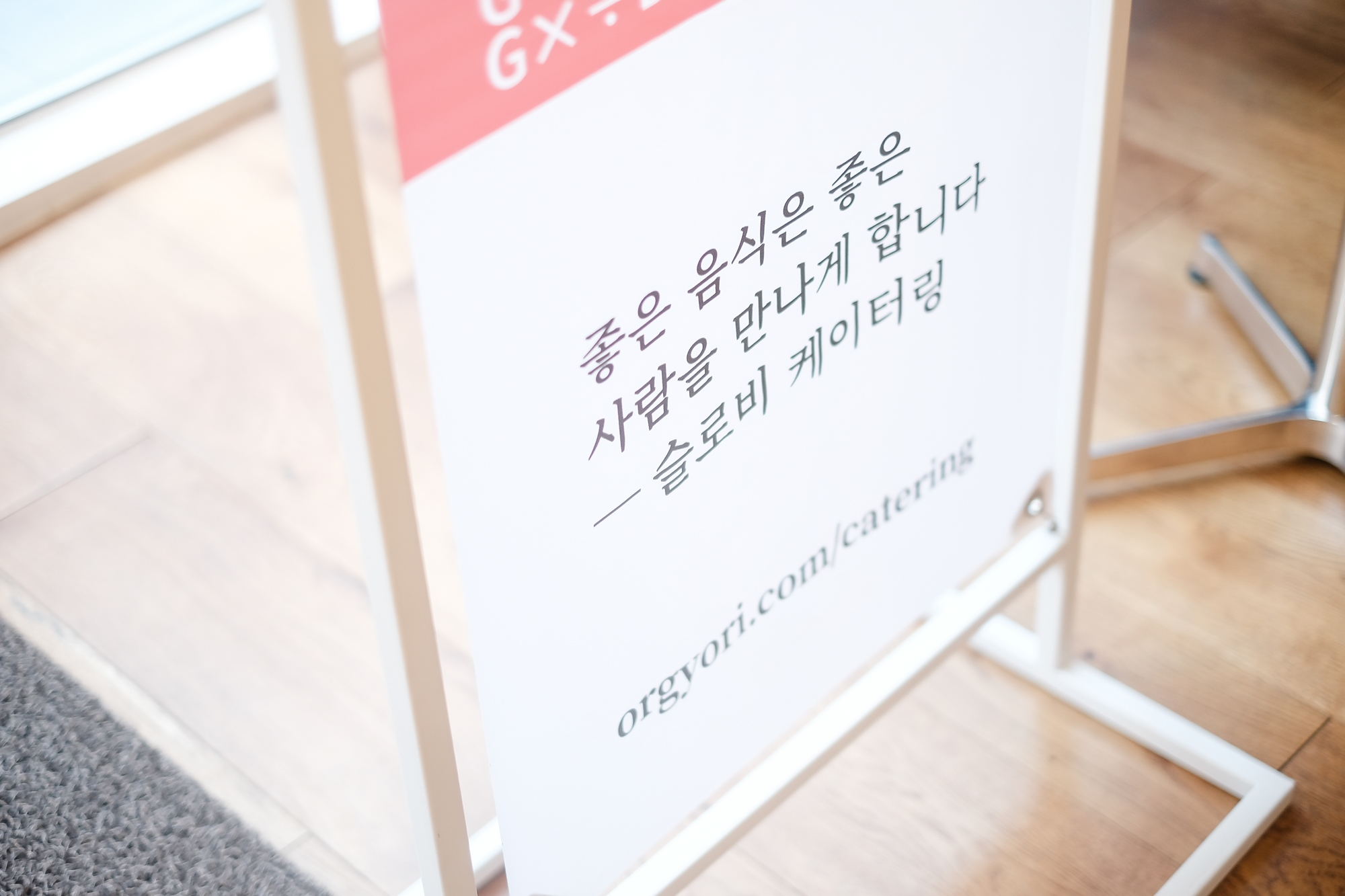 2019추분(가을밥상) (2).jpg