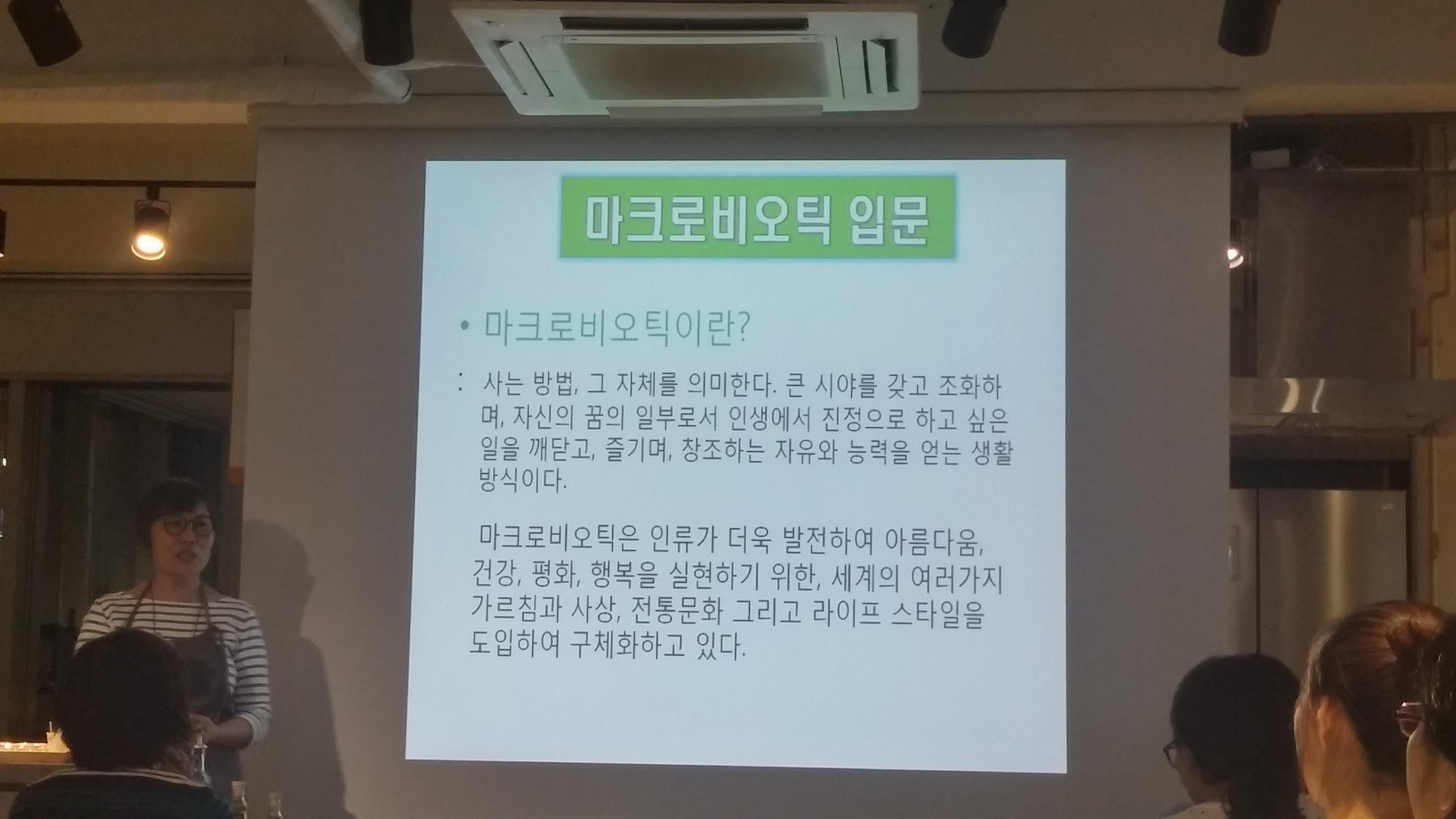 20150908_리큅_9월 두번째 강의 (2).jpg