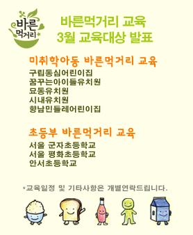 2014 1차 선정 발표(3월).jpg