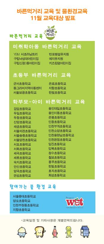 2015 8차 선정 발표(11월).jpg