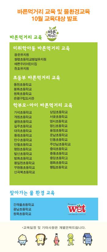 2015 8차 선정 발표(10월).jpg
