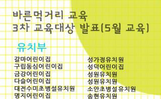 3차 선정 발표1.jpg