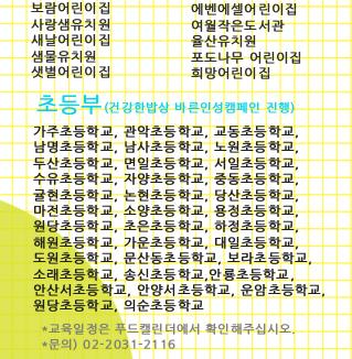 3차 선정 발표2.jpg