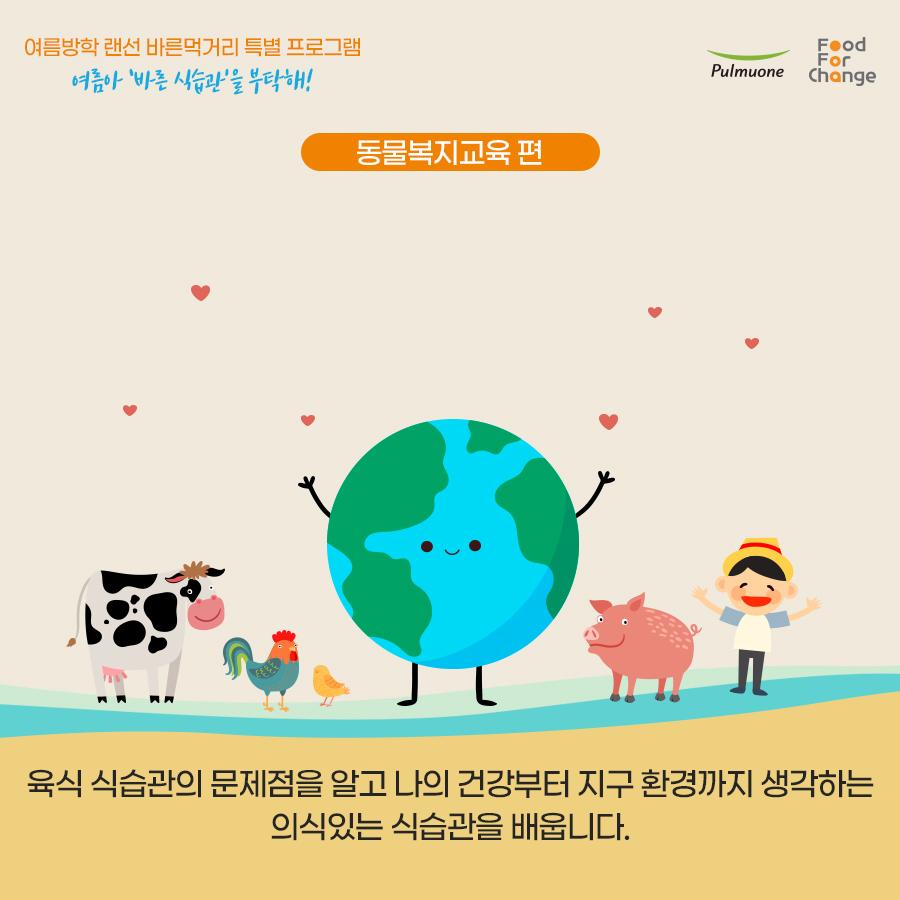 210717_e스쿨카드뉴스_1_수정1(5).jpg
