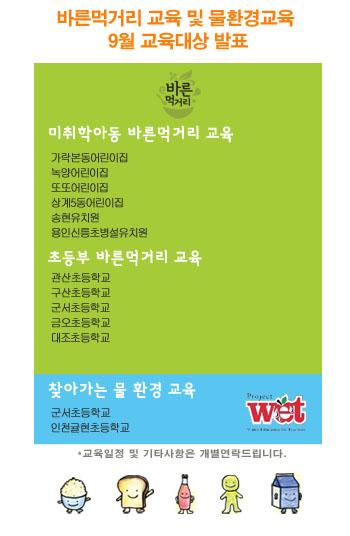 2014 5차 선정 발표(9월).jpg
