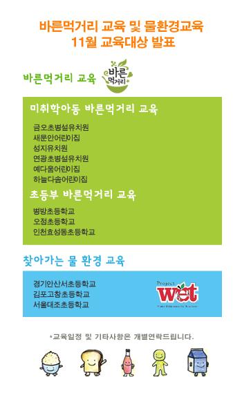 [선정 발표] 2014 9차 선정 발표(11월)_1014_행간_cr.jpg