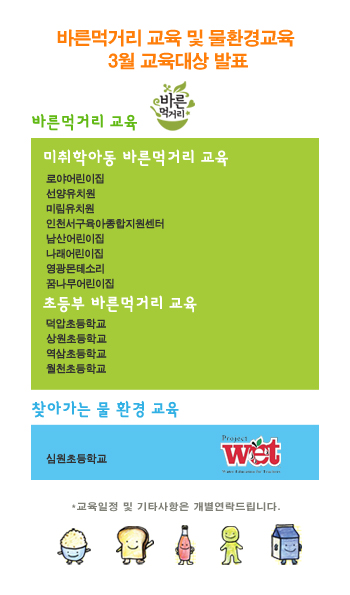 2015 1차 선정 발표(3월).jpg