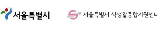 서울특별시, 서울시식생활종합지원센터